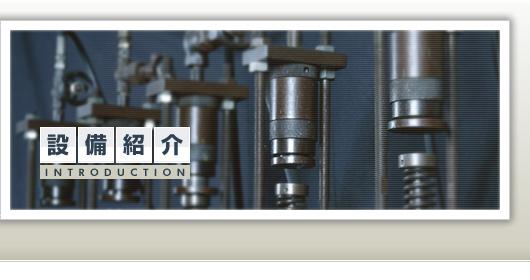 設備紹介|株式会社光シスロッター工作所|大阪|キー溝加工|スロッター加工|ブローチ加工|スプライン加工|インボリュート加工