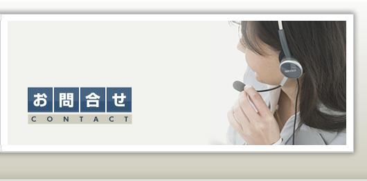 プライバシーポリシー - 株式会社光シスロッター工作所|大阪|キー溝加工|スロッター加工|ブローチ加工|スプライン加工|インボリュート加工